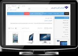 المتاجر العربية